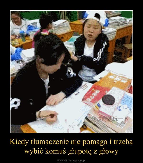 Kiedy tłumaczenie nie pomaga i trzeba wybić komuś głupotę z głowy –