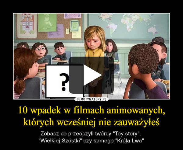 """10 wpadek w filmach animowanych, których wcześniej nie zauważyłeś – Zobacz co przeoczyli twórcy """"Toy story"""", """"Wielkiej Szóstki"""" czy samego """"Króla Lwa"""""""