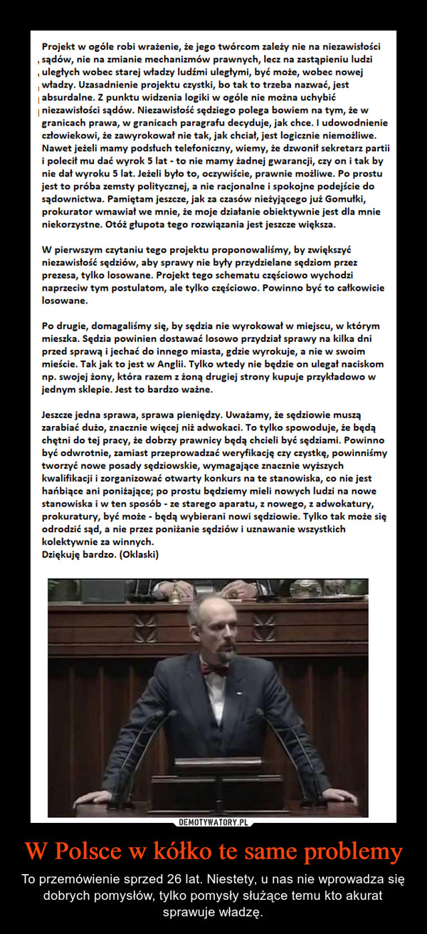 W Polsce w kółko te same problemy – To przemówienie sprzed 26 lat. Niestety, u nas nie wprowadza się dobrych pomysłów, tylko pomysły służące temu kto akurat sprawuje władzę.