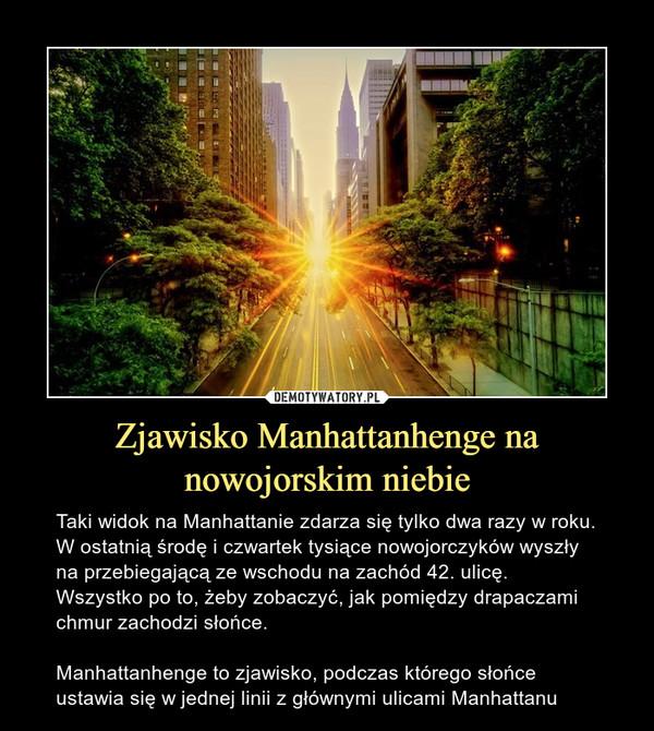 Zjawisko Manhattanhenge na nowojorskim niebie – Taki widok na Manhattanie zdarza się tylko dwa razy w roku. W ostatnią środę i czwartek tysiące nowojorczyków wyszły na przebiegającą ze wschodu na zachód 42. ulicę. Wszystko po to, żeby zobaczyć, jak pomiędzy drapaczami chmur zachodzi słońce.Manhattanhenge to zjawisko, podczas którego słońce ustawia się w jednej linii z głównymi ulicami Manhattanu