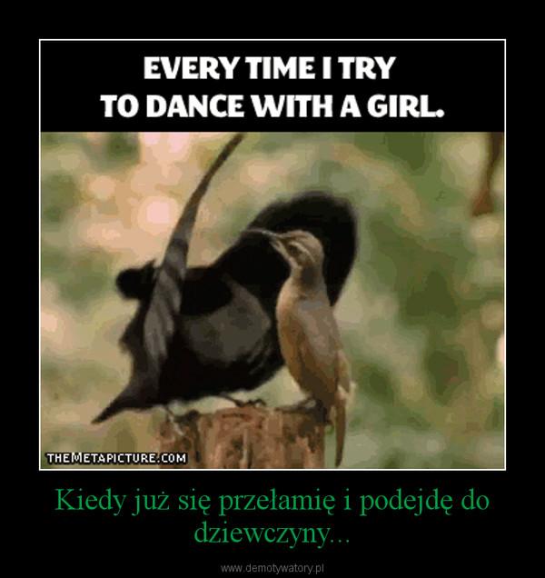 Гифка птица танцует, картинки 2018 год