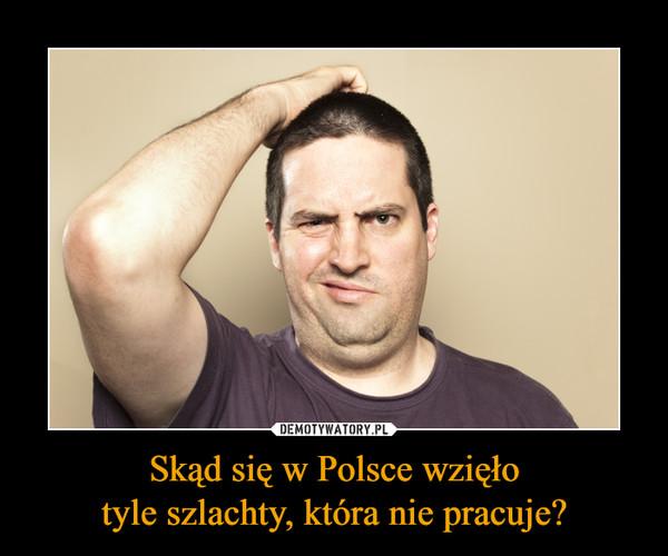 1544437843_pohags_600.jpg